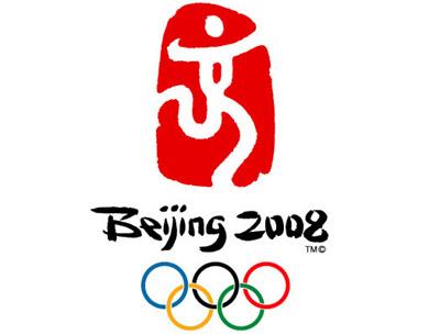 Beijing 2008 Olympics emblem