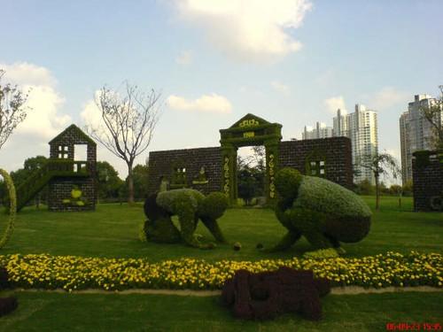Beijing 2008 Olympics gardens 1