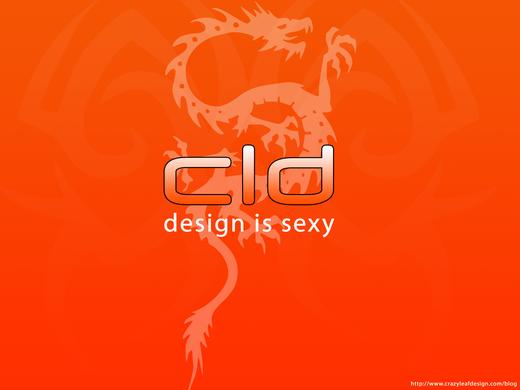 CLD Design is Sexy Extravagant Orange Wallpaper