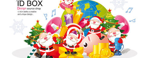 High Quality Christmas Vectors Pack
