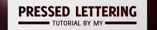 Create a Sleek Pressed Letter Design
