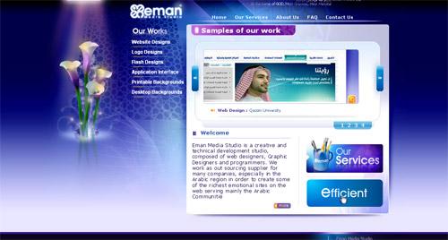 Eman Media Studio