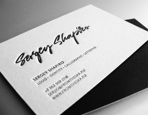 Sergey Shapiro Business Card