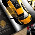 car brochure