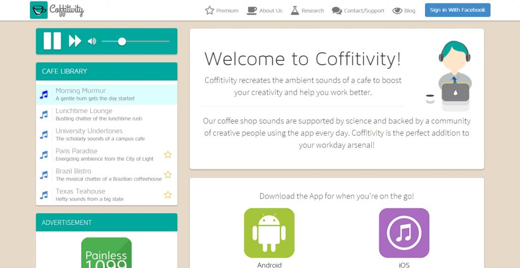 designers roundup Coffitivity
